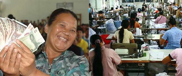Minimum Wage in Thailand -- Phuket Lawyers