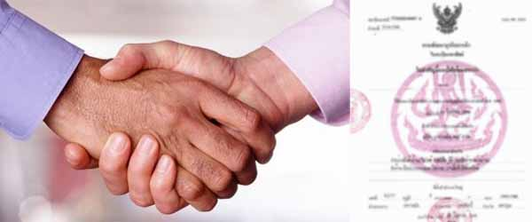 Requirements for Foreign Businesses in Registering for Partnership in Thailand -- legal services Phuket